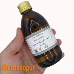 ابعاد پک اسید کلریدریک صنعتی ۲۵۰ سی سی مرغوب