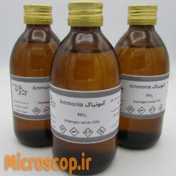 نمای بطریهای آمونیاک مرغوب 250cc با خلوص ۲۵ درصد