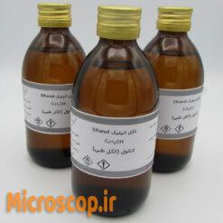 نمای بطری های اتانول ارزان با کیفیت