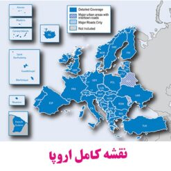 دانلود و خرید نقشه GPS گارمین برای اروپا